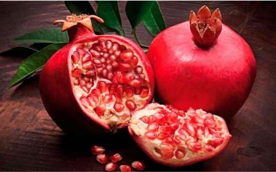 НАРЪТ – райският плод с целебни свойства